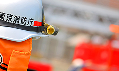 東京消防庁OBだけの会社